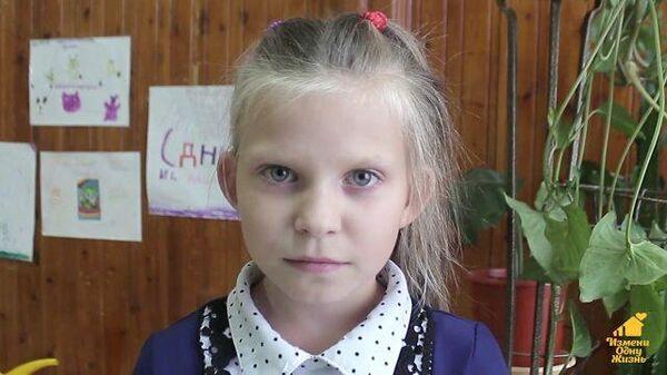 Юлия С., август 2011, Иркутская область