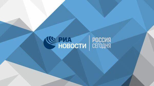 LIVE_РИА: Пресс-конференция по результатам расследования загрязнения акватории Камчатки
