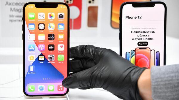 Новый iPhone 12 в магазине re:Store