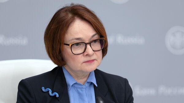 Председатель ЦБ РФ Эльвира Набиуллина на пресс-конференции по итогам заседания Совета директоров по денежно-кредитной политике Банка России