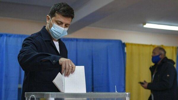 Президент Украины Владимир Зеленский проголосовал в Киеве на местных выборах,