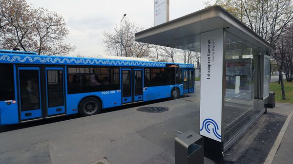 Автобусная остановка в районе Капотня в Москве