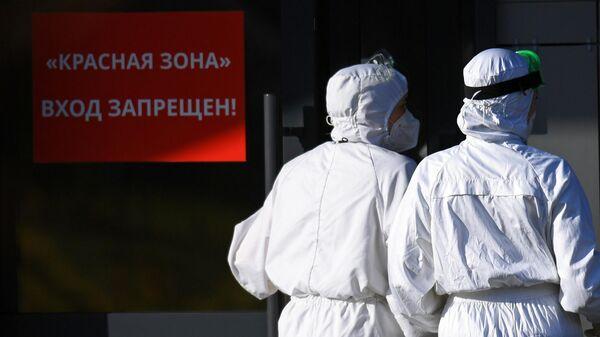 Ситуация с коронавирусом в городах РоссииМедицинские работники на территории Республиканской клинической инфекционной больницы в Казани