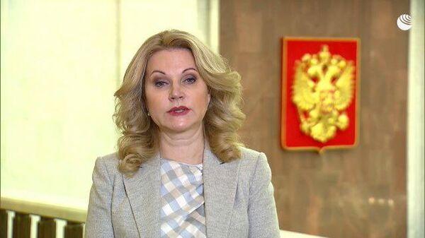 СМА и онкология: Голикова рассказала, на какие детские болезни потратят 60 млрд рублей