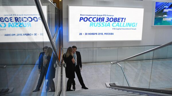 Инвестиционный форум ВТБ Капитал Россия зовет!