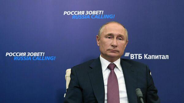 Президент РФ Владимир Путин принимает участие в работе 12-го ежегодного инвестиционного форума ВТБ Капитал Россия зовёт!