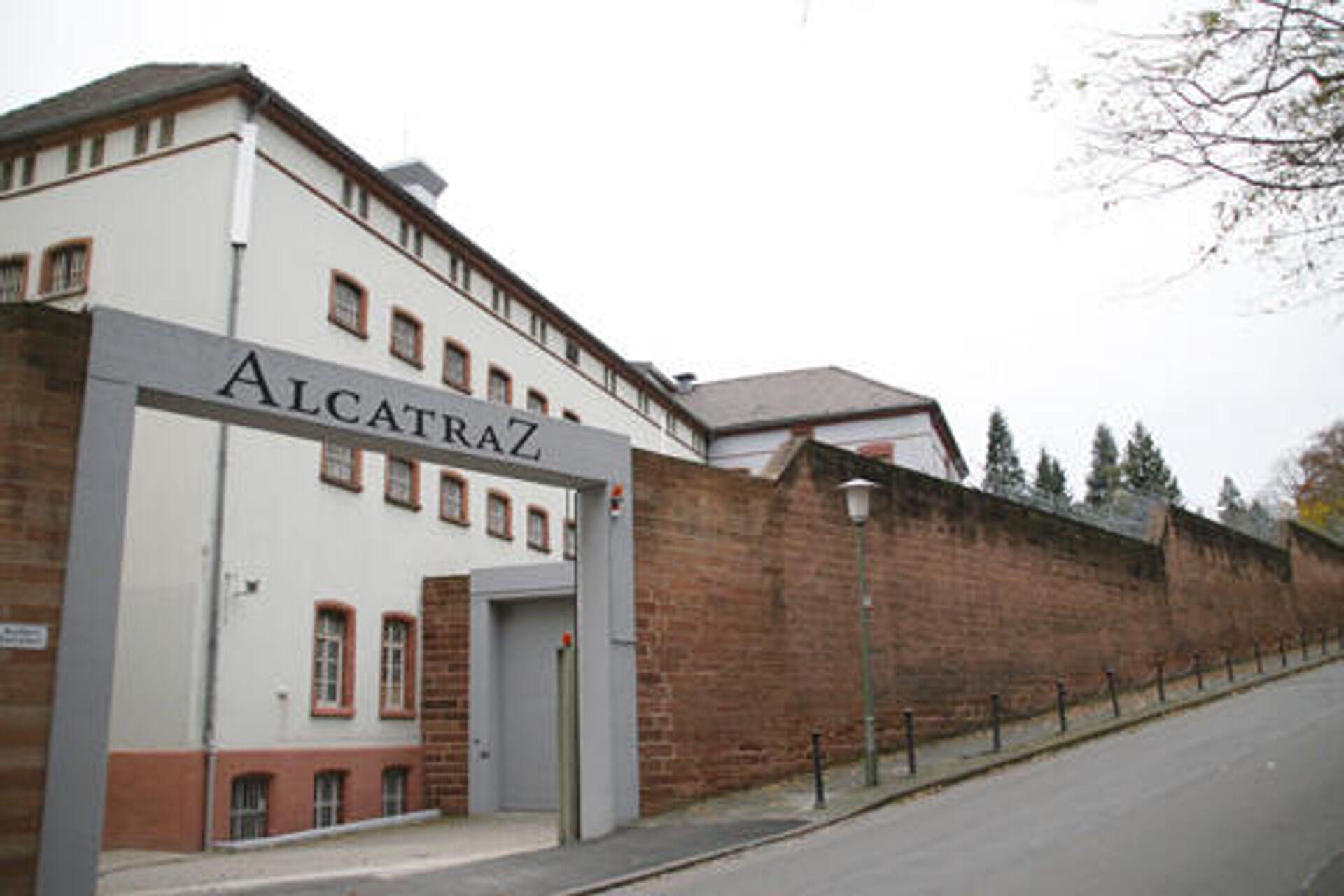Отель AlcatrazамJapanischen Garten в Кайзерслаутерне  - РИА Новости, 1920, 16.12.2020