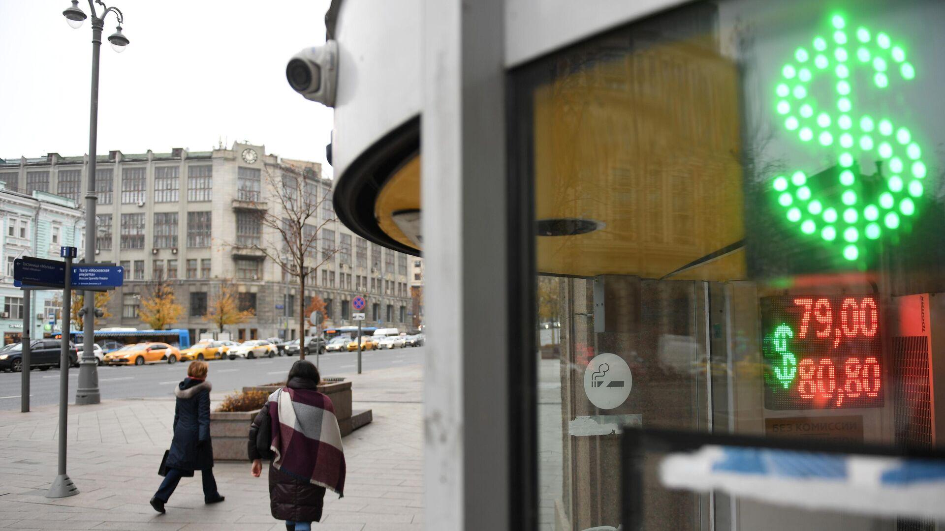 Эксперт рассказал, когда начнется восстановление российской экономики
