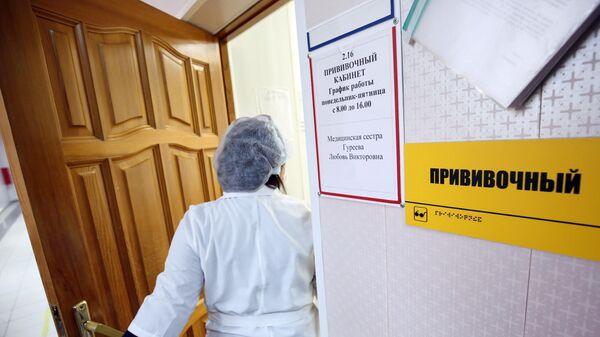 Прививочный кабинет в городской поликлинике № 2 в Волгограде