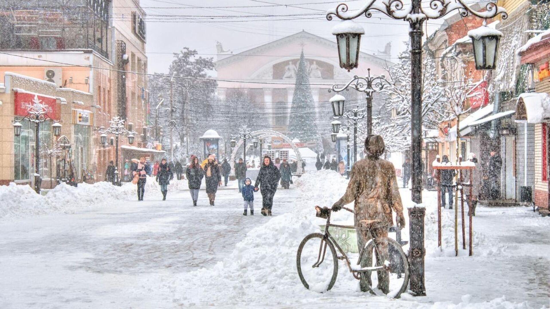 Прохожие на улице Калуги - РИА Новости, 1920, 10.12.2020
