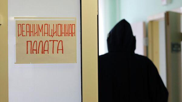 Медицинский работник в реанимационной палате в ковид-госпитале в Белгородской области