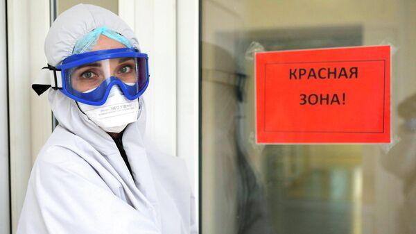 Медицинский работник в ковид-госпитале в Белгородской области
