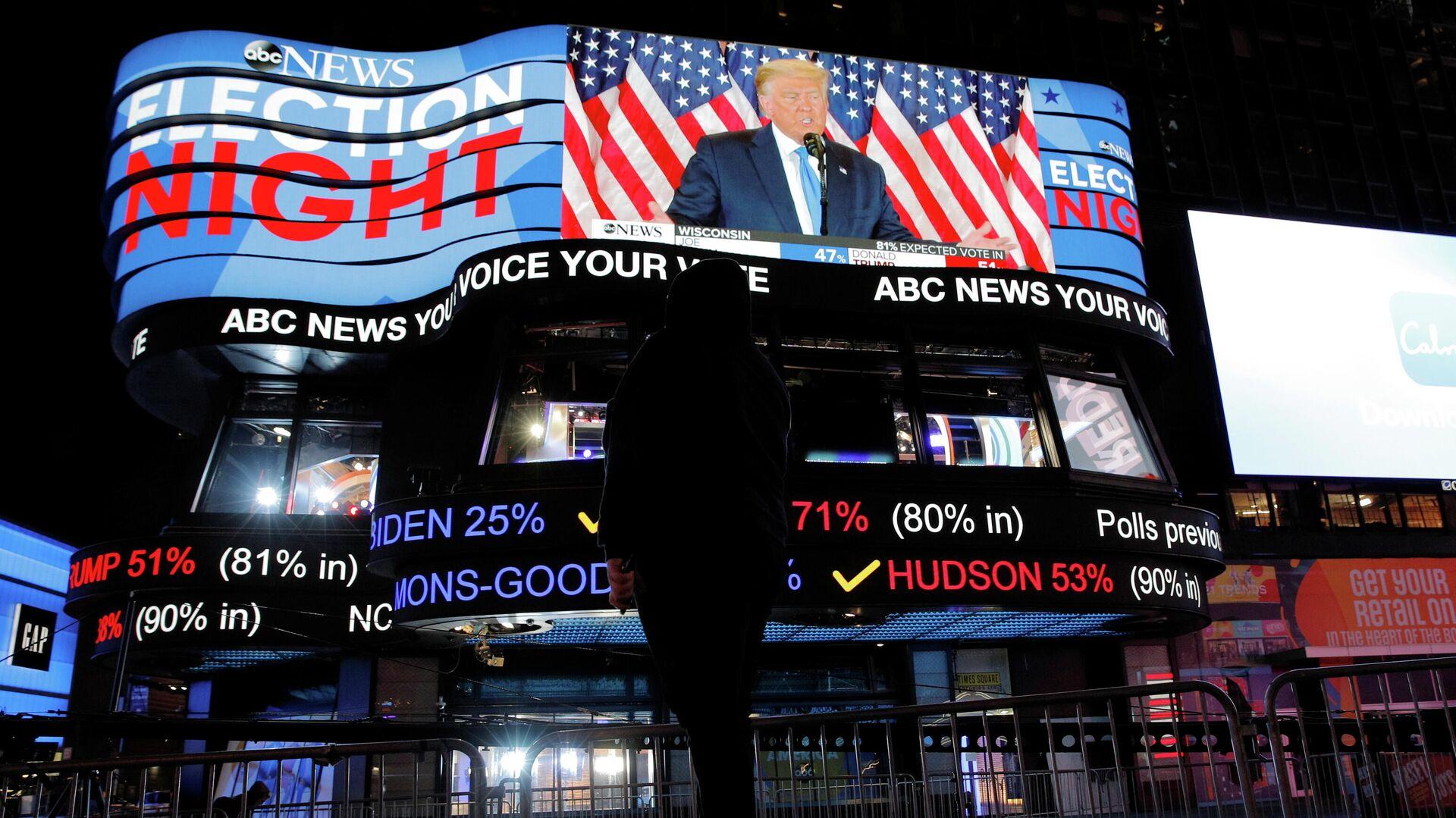 Трансляция выступления президента США Дональда Трампа относительно первых результатов президентских выборов в США - РИА Новости, 1920, 05.11.2020
