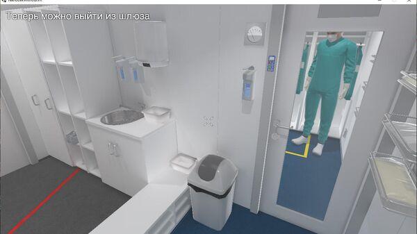Интерьеры локаций тренажера виртуальной реальности при выполнении пользователем производственных заданий
