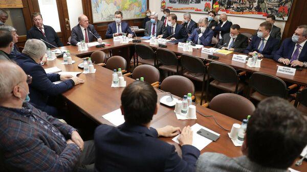 Заседание фракции КПРФ в Государственной Думе РФ, посвященное утверждению кандидатур в члены Правительства РФ