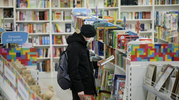 Мужчина в защитной маске в книжном магазине в Екатеринбурге