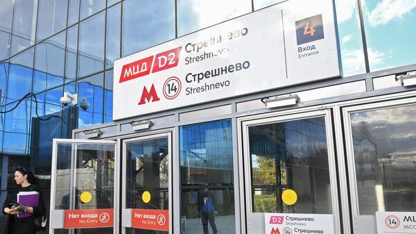 Пересадочный узел МЦК и МЦД Стрешнево в Москве