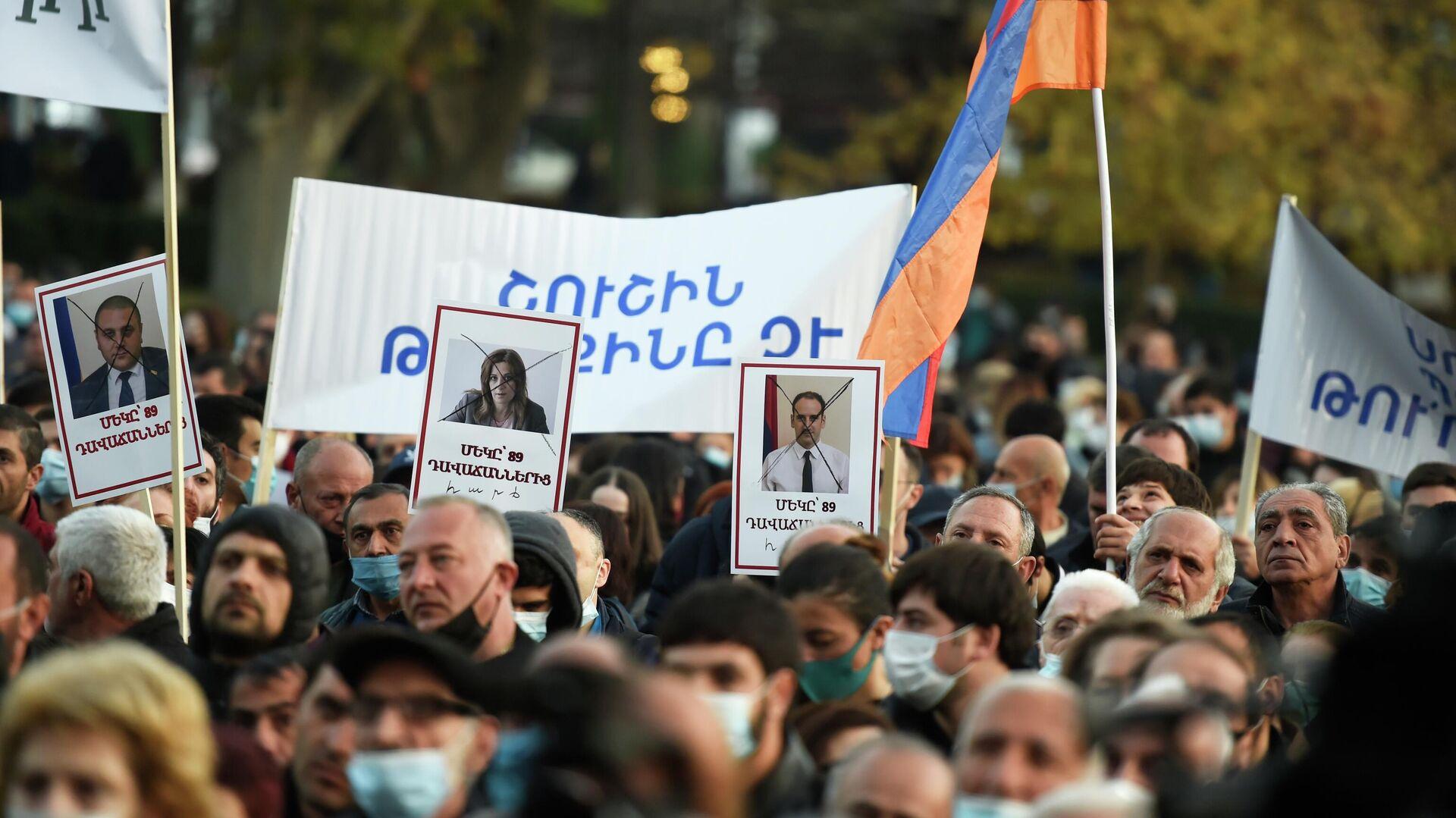 В Ереване проведут аналог