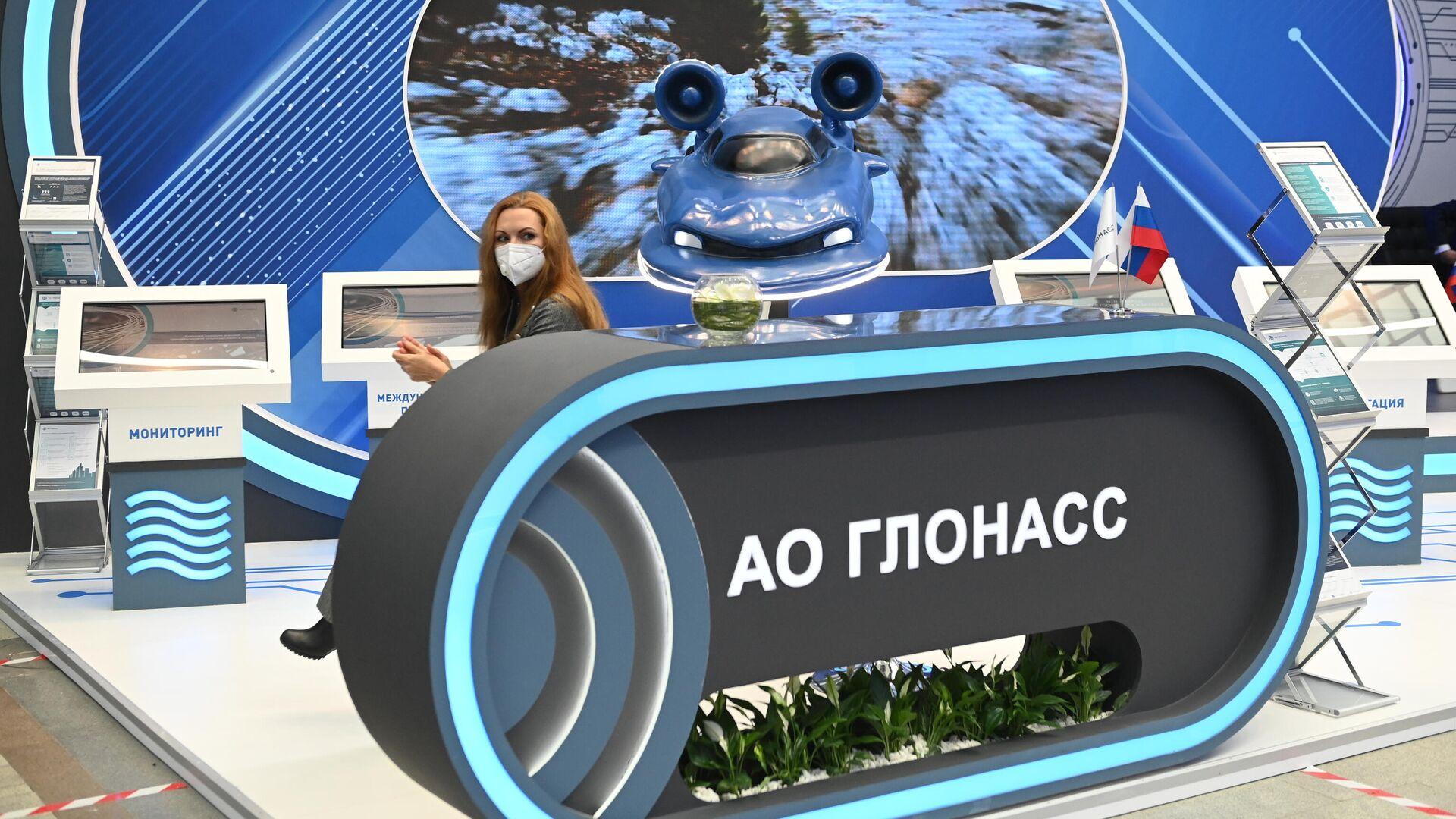 Стенд АО Глонасс на XIV Международном форуме Транспорт России - РИА Новости, 1920, 28.06.2021