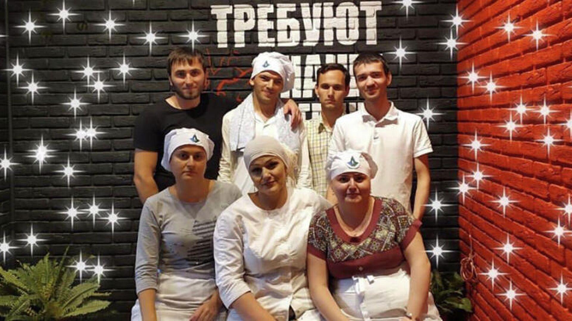 Команда кафе Время перемен  - РИА Новости, 1920, 19.11.2020