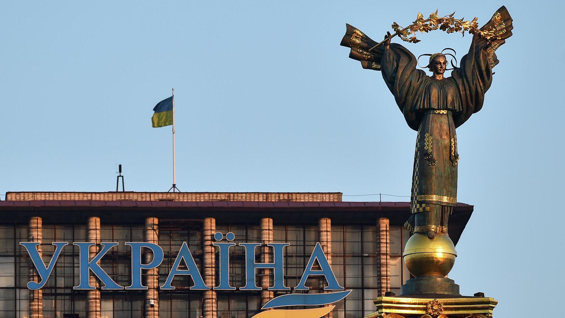 Монумент Независимости Украины - РИА Новости, 1920, 19.11.2020