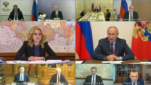 Путин попросил назвать регионы со сложной ситуацией с койками для больных COVID-19