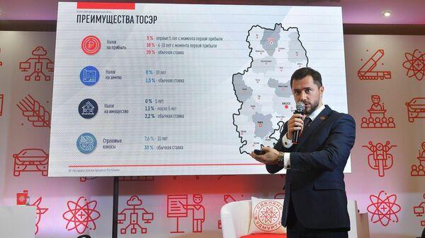 Выступление спикера в рамках проекта национального бренда Сделано в России