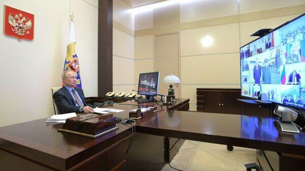 LIVE: Путин принимает участие в саммите G20