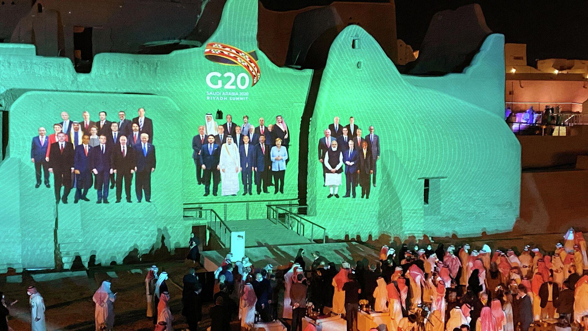 Проекция общего фото лидеров стран G20 на дворце Салва в Ат-Турайфе в Саудовской Аравии - РИА Новости, 1920, 23.11.2020