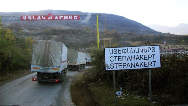 Прибытие второй колонны МЧС России с гуманитарной помощью в Степанакерт