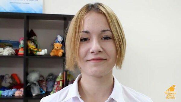 Анастасия Ч., август 2005, Московская область
