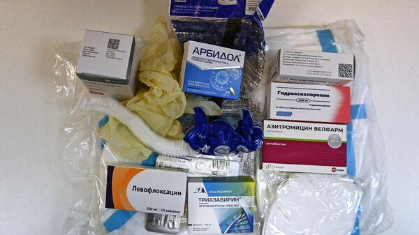 Набор для лечения больных COVID-19 на дому, собранный в поликлинике №2 в Москве
