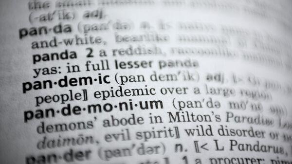 Слово пандемия в толковом словаре