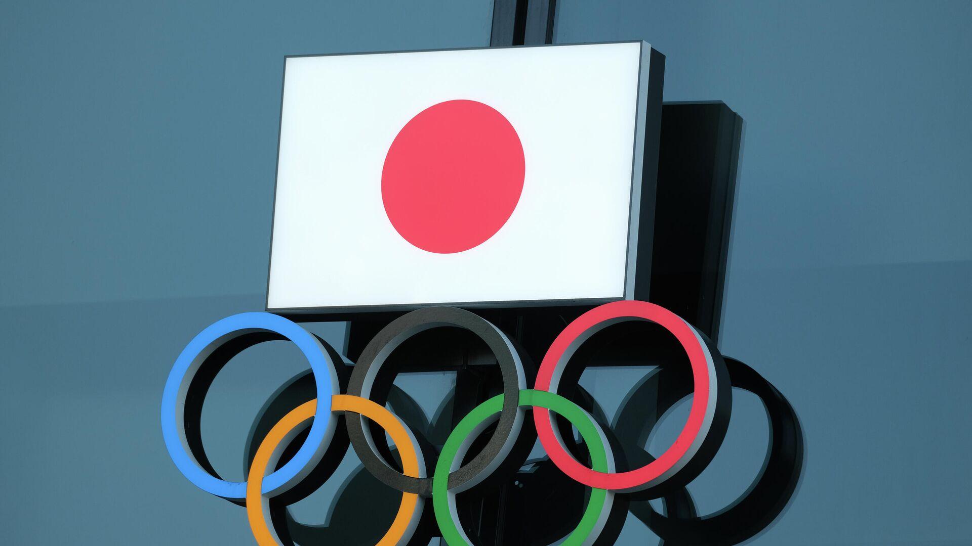 Логотип японского олимпийского комитета - РИА Новости, 1920, 30.11.2020