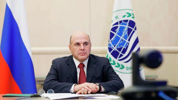Председатель правительства РФ Михаил Мишустин принял участие в заседании Совета глав правительств государств - членов ШОС