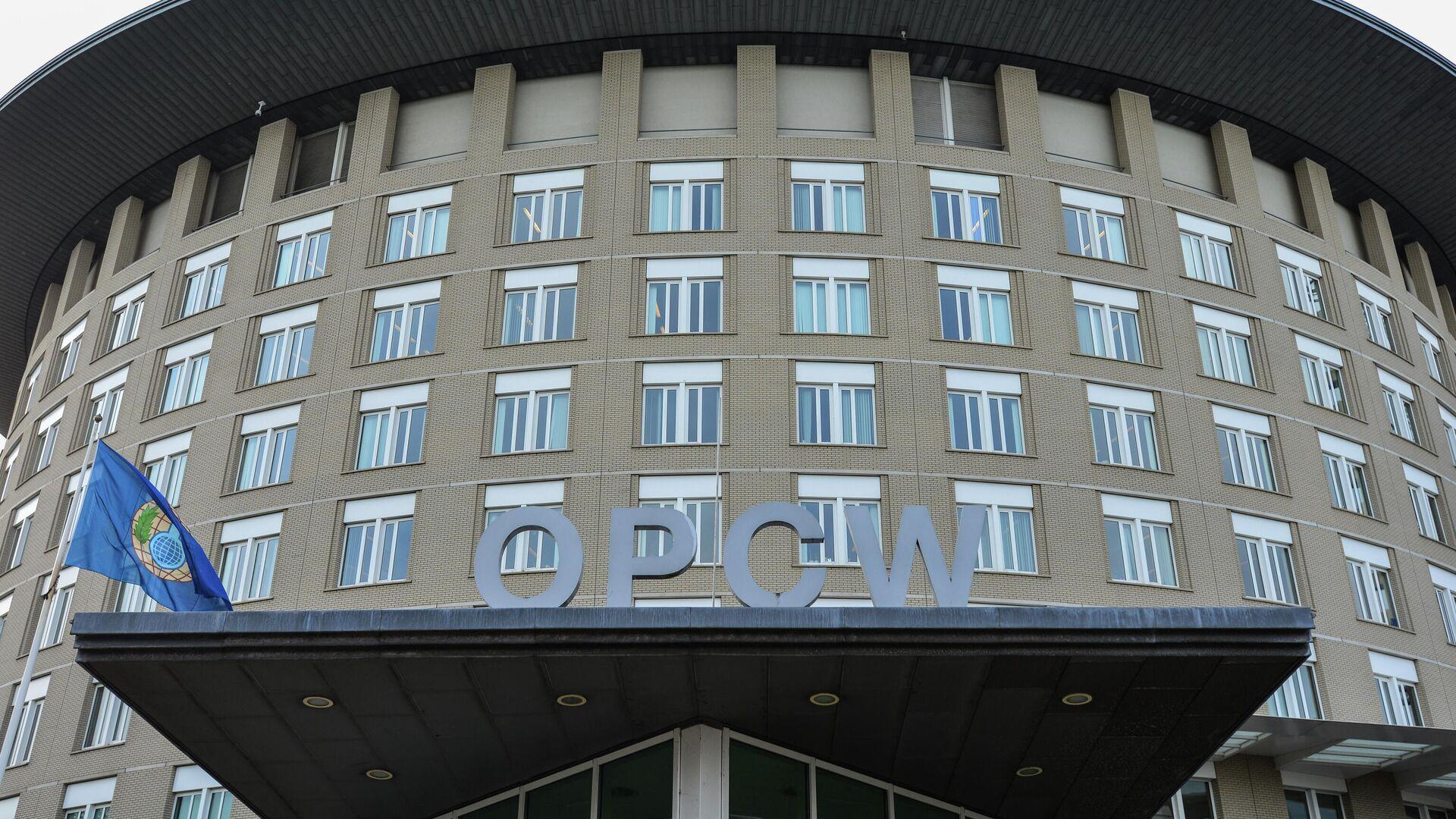 Вид на здание Организации по запрещению химического оружия в Гааге - РИА Новости, 1920, 16.07.2021