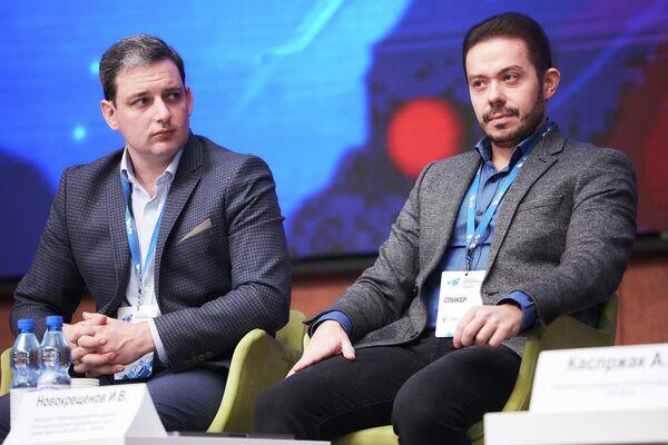 Илья Новокрещенов и Илья Бронштейн выступают на  Международной педагогической конференции Подготовка кадров для цифровой экономики
