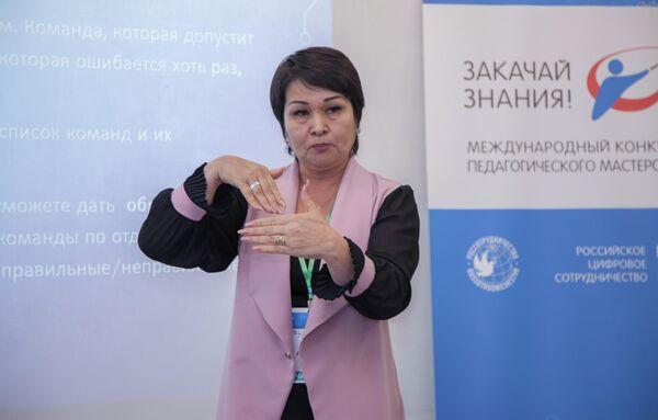 Айгуль Амитова из Казахстана выступает на конкурсе Закачай знания