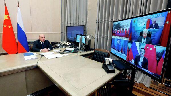 Председатель правительства РФ Михаил Мишустин на 25-й регулярной встрече глав правительств России и КНР