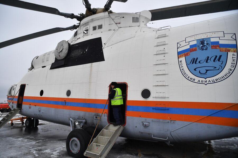 Московский авиационный центр