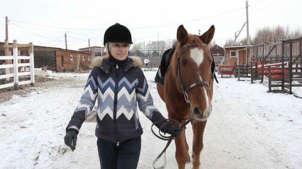 Челябинские лошади помогают врачам справиться со стрессом