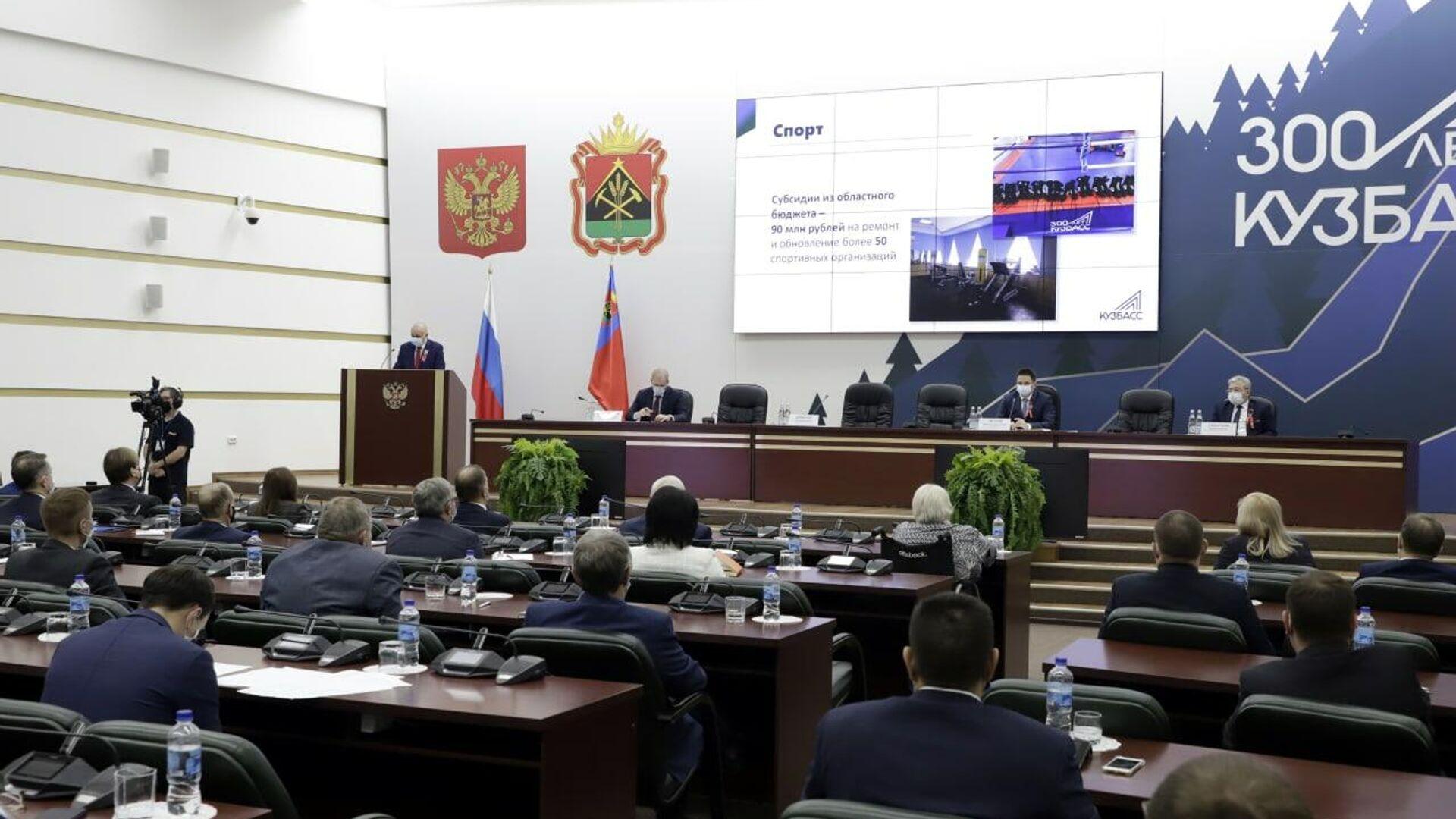 Депутаты на заседании парламента Кузбасса - РИА Новости, 1920, 21.12.2020