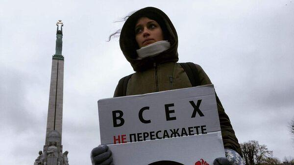 Участница пикета в поддержку российских журналистов в центре Риги