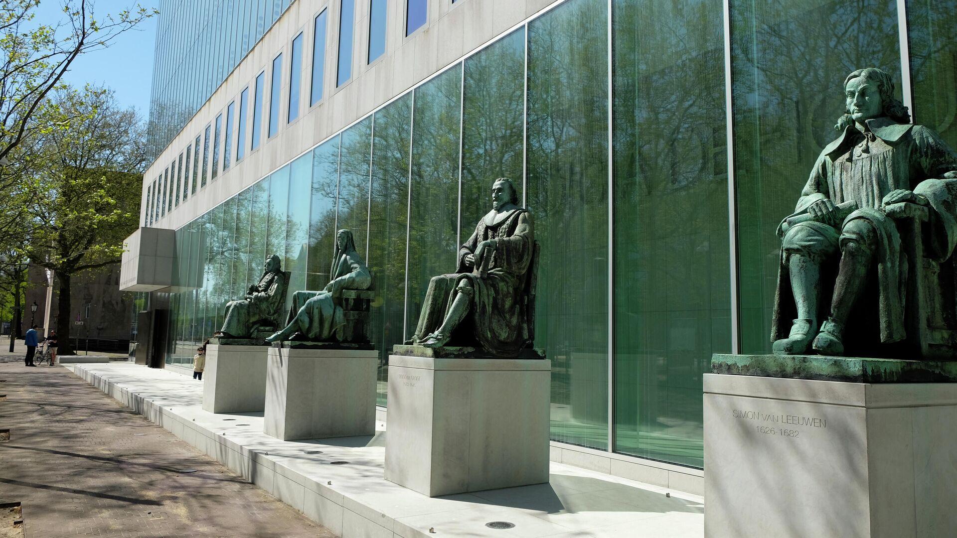 Здание Верховного суда Нидерландов в Гааге - РИА Новости, 1920, 23.12.2020