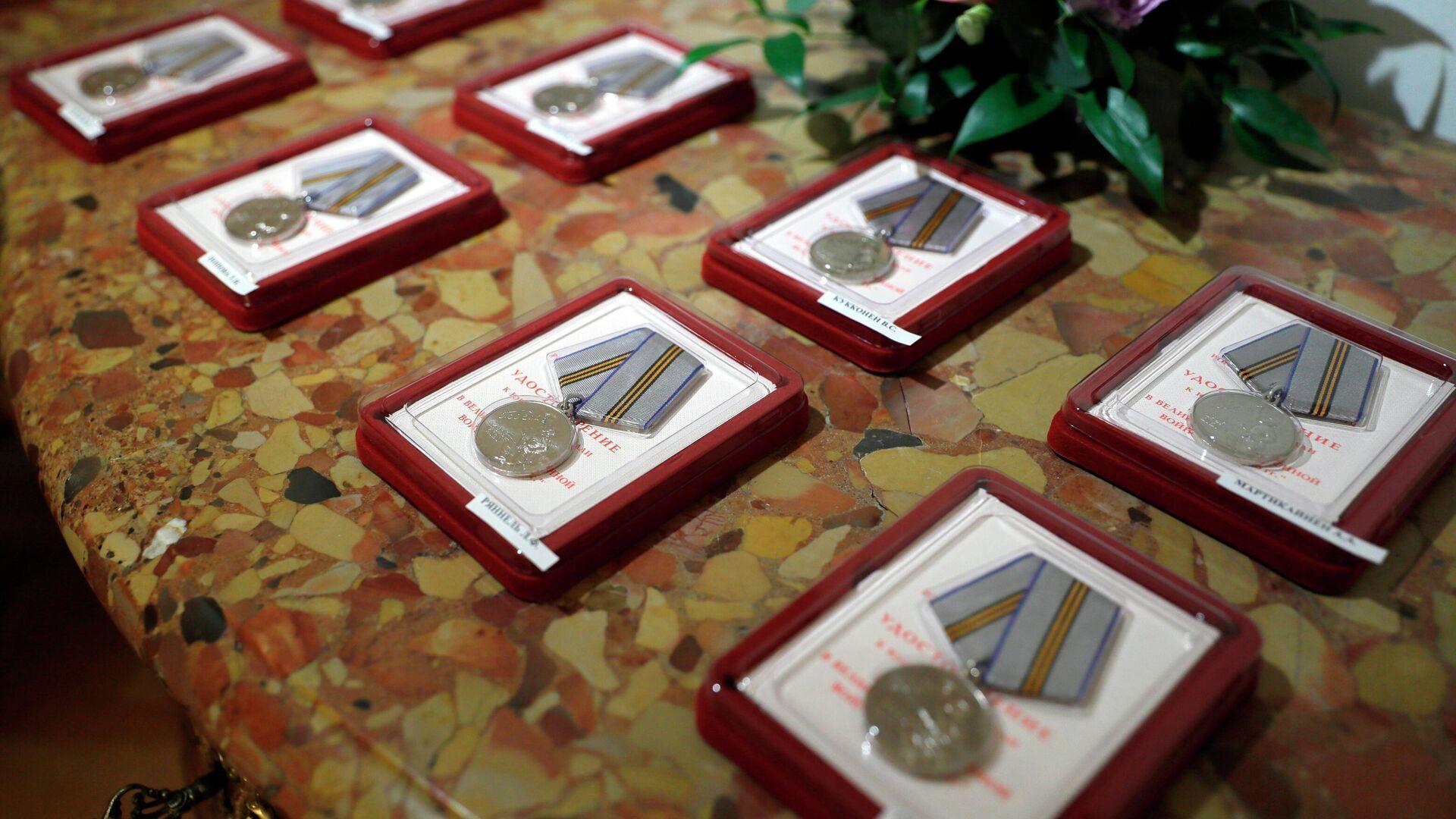 Медали 75 лет Победы в Великой Отечественной войне 1941-1945 годов - РИА Новости, 1920, 05.12.2020