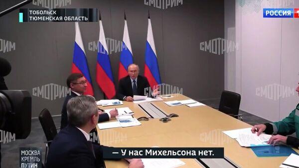 Кадр программы Москва. Кремль. Путин.