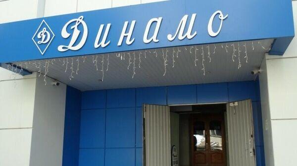 Бассейн Динамо в Астрахани, где произошло отравление хлором