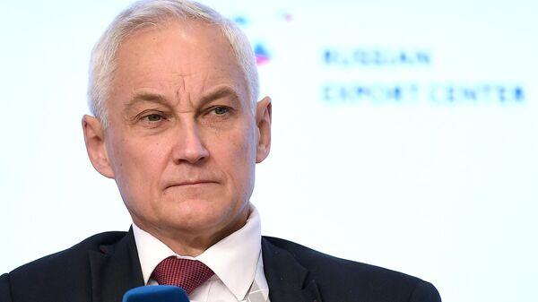 Белоусов рассказал о мерах стабилизации цен на металл