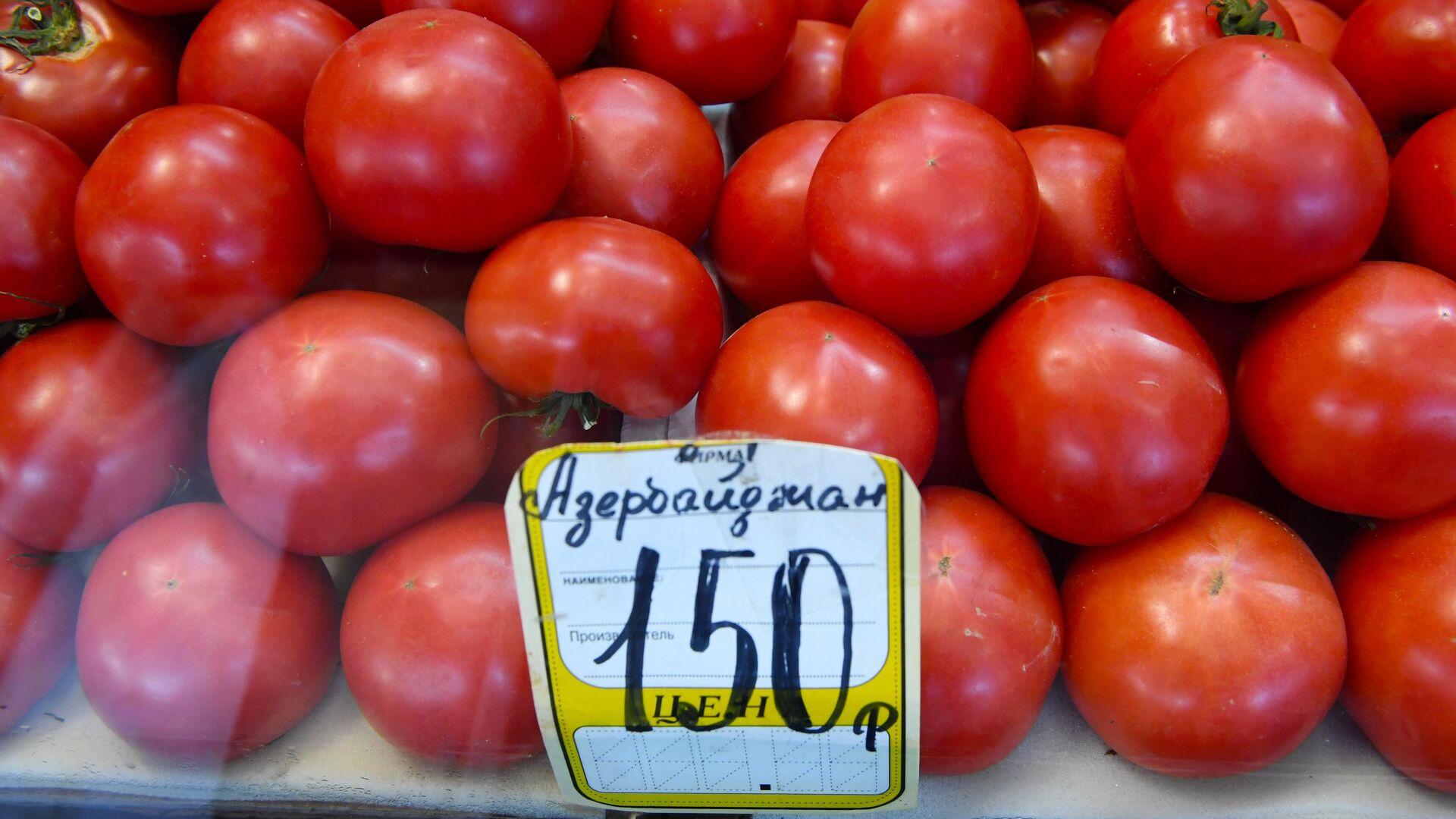 Россия разрешила поставки томатов с 12 азербайджанских предприятий