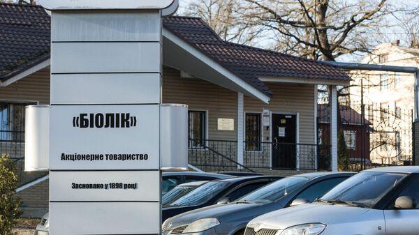 Харьковский фармакологический завод Биолек